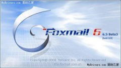 Foxmail v6.5 Build 26 正式版