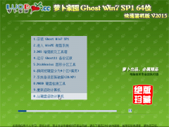 <font color='#0000FF'>萝卜家园 Ghost win7 </font>