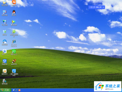 Windows XP Professional SP3 纯净装机专业版 V2017.11